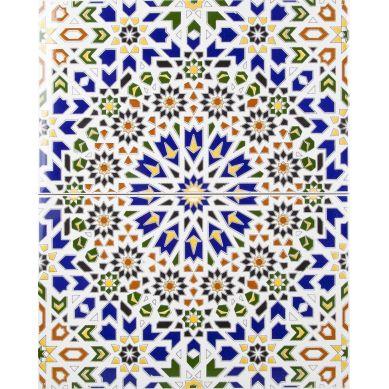 Wadih - Marokkanische Fliesen