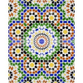 Bilal - Marokkanische Fliesen