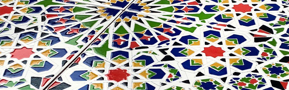 Sehen Sie alle Muster